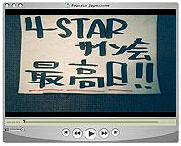 fourstar japan