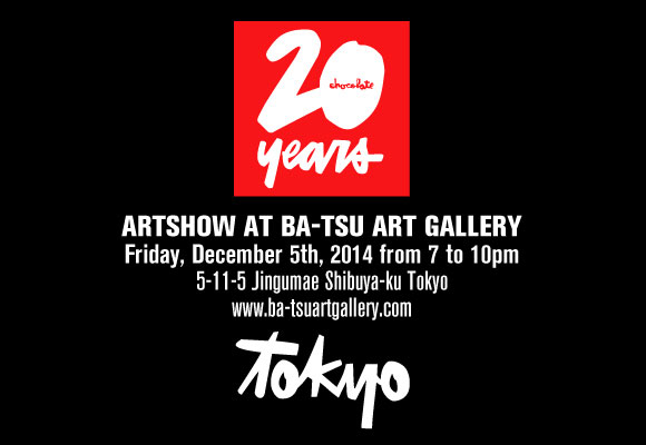 Tokyo_choc_20