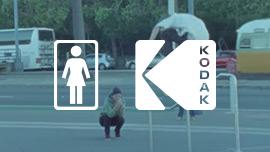 Kodak and Girl Skateboards 8MM
